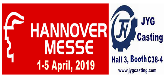 Meet Us at Hannover Messe 2019