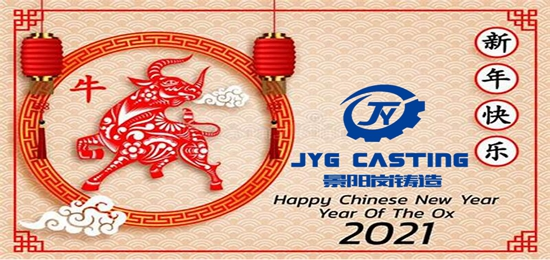 Happy Chinese New Year of the Ox!